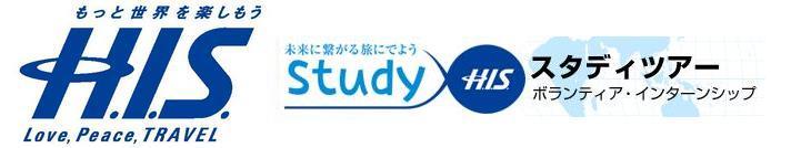 H.I.S. Study Tour