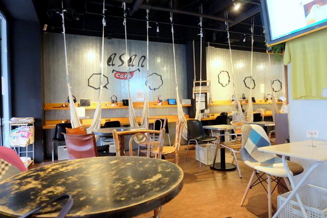 Cafe ASAN(カフェ・アサン)