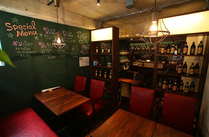 CAFE&DINING GIRIgiri(ギリギリ・カフェ)