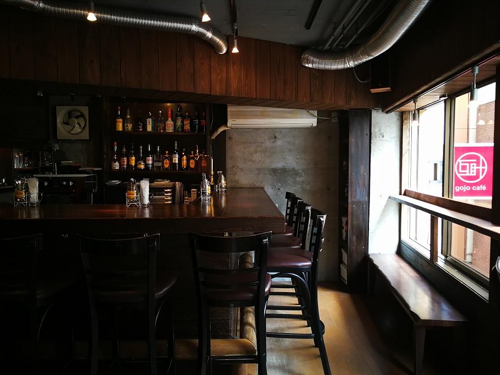 gojo cafe(互助カフェ)