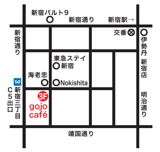 gojo cafe(互助カフェ) map